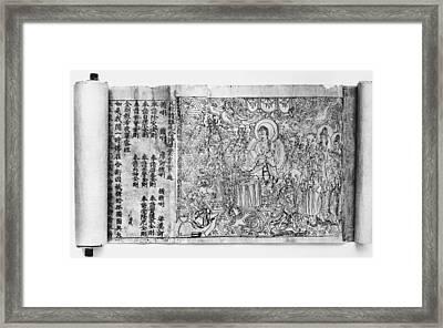Buddhism: Diamond Sutra Framed Print by Granger