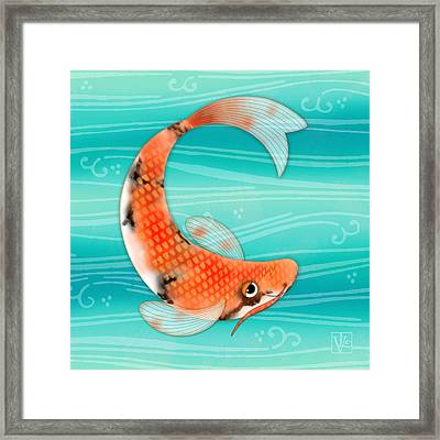 C Is For Cal The Curious Carp Framed Print by Valerie Drake Lesiak