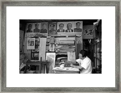 Calligrapher Framed Print by Lian Wang