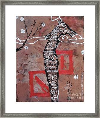 Center Line Framed Print by Brasil Goulart