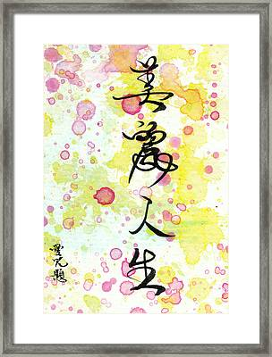 Chinese Calligraphy - A Beautiful Life Framed Print by Oiyee At Oystudio