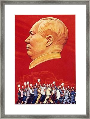 Chinese Communist Poster Framed Print by Granger