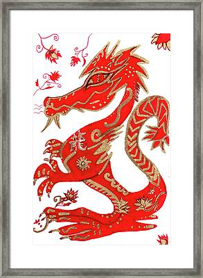 Chinese New Year Astrology Dragon Framed Print by Barbara Giordano