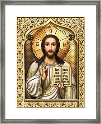 Christ Pantocrator Framed Print by Stoyanka Ivanova