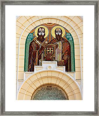 Church Icon Framed Print by Boyan Dimitrov