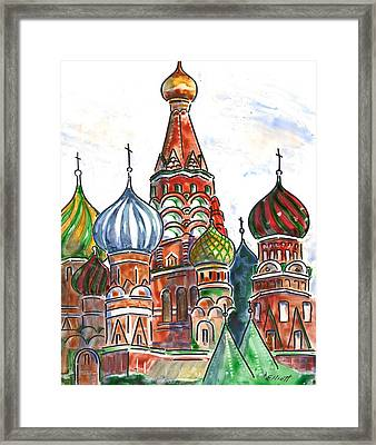 Colorful Shapes In A Red Square Framed Print by Marsha Elliott