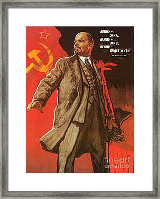 Communist Poster, 1967 Framed Print by Granger