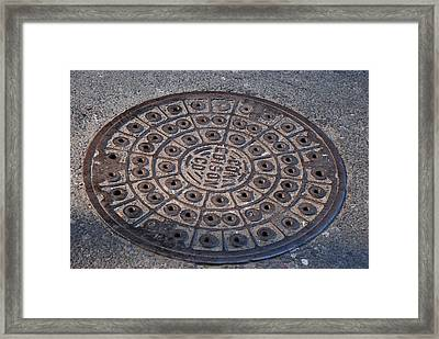 Con Ed Sewer Cap Framed Print by Rob Hans