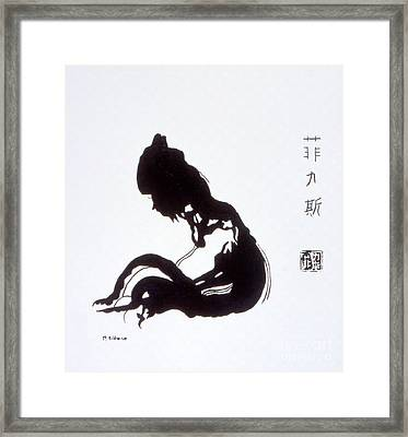 Contemplation An Ink Depiction Of A Seated Female Figure Framed Print by Phil Albone