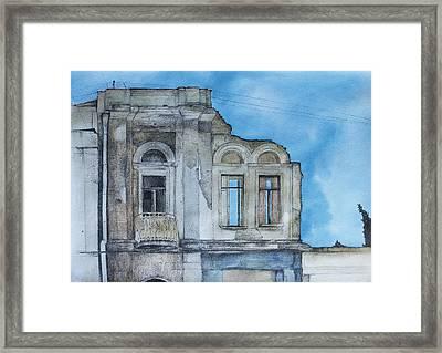 D. Agmashenebeli Ave. Framed Print by Anastasia Logvinenko