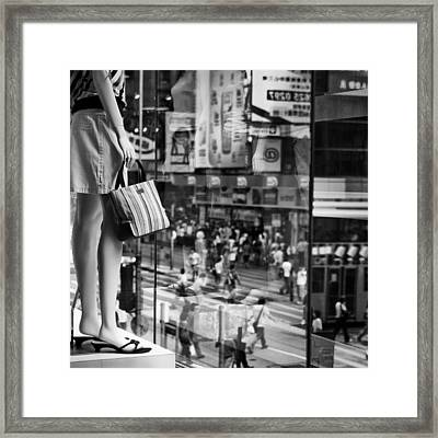 Display Framed Print by Dave Bowman