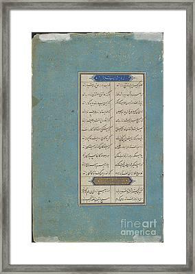 Divan Of Hafiz Framed Print by MotionAge Designs