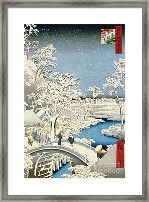 Drum Bridge And Setting Sun Hill At Meguro Framed Print by Hiroshige