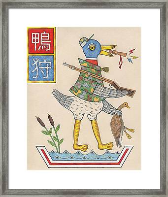Duck Hunt A Humorous Rifle Industry Publication Aimed At Japanese Children Framed Print by Matt Leines