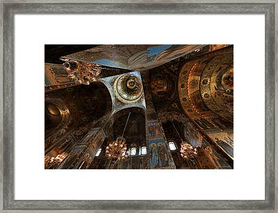Ecclesiastical Ceiling No. 2 Framed Print by Joe Bonita