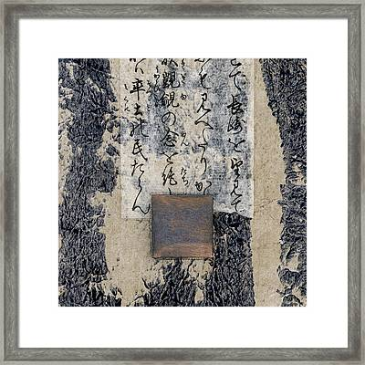 Envelope Collage In Sepia And Indigo Framed Print by Carol Leigh