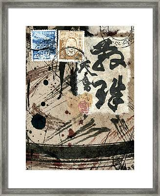 Envelope Collage With Japanese Postage Stamps Framed Print by Carol Leigh