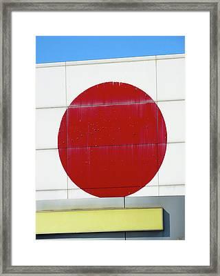 Facing The Sun Framed Print by Ross Odom
