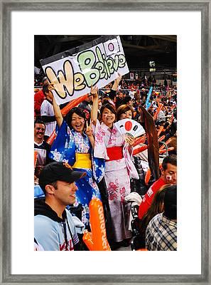 Fans Of Japan Framed Print by James Kirkikis
