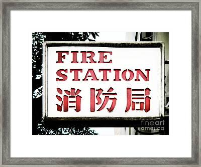 Fire Station Sign Framed Print by Ethna Gillespie