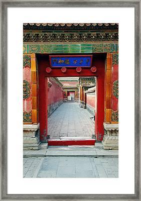 Forbidden Doorway II Framed Print by John  Bartosik