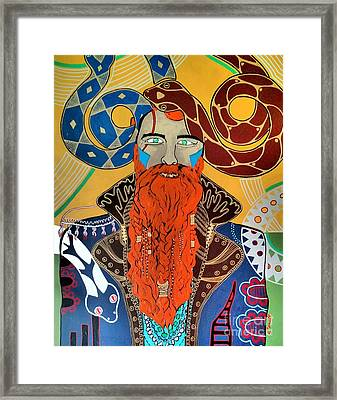 Gingake Framed Print by Amy Sorrell