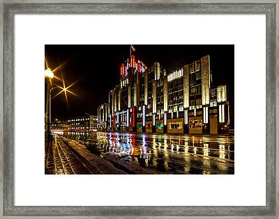 Glowing Icon Framed Print by Everet Regal