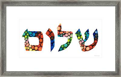 Hebrew Writing - Shalom 10 - By Sharon Cummings Framed Print by Sharon Cummings