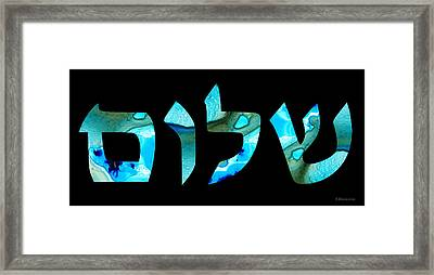 Hebrew Writing - Shalom 2 - By Sharon Cummings Framed Print by Sharon Cummings