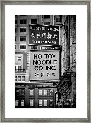 Ho Toy Noodle Company Bw Framed Print by Jerry Fornarotto