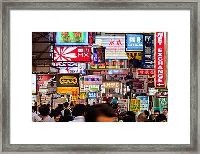Hong Kong Street View  Framed Print by Kam Chuen Dung