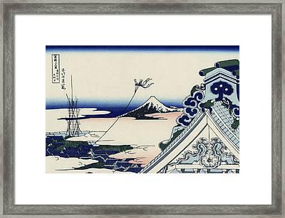 Honganji Temple At Asakusa In The Eastern Capital Framed Print by Katsushika Hokusai
