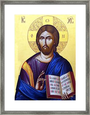 Icon Of Christ In Jericho Framed Print by Munir Alawi
