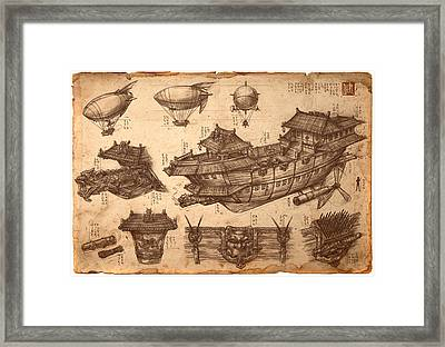 Imperial Convoy Framed Print by James Ng