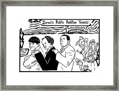 Israels Public Relation A Barrel Of Monkeys And The Three Stooges. By Yonatan Frimer Framed Print by Yonatan Frimer Maze Artist