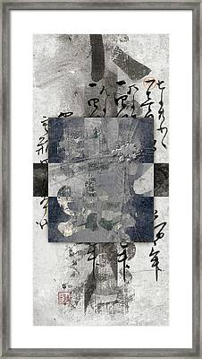 It All Adds Up Japanese Collage Framed Print by Carol Leigh