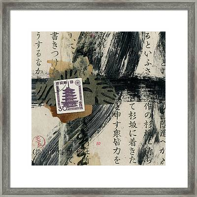 Japanese Horyuji Temple Collage Framed Print by Carol Leigh