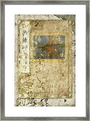 Japanese Paperbound Books Photomontage Framed Print by Carol Leigh