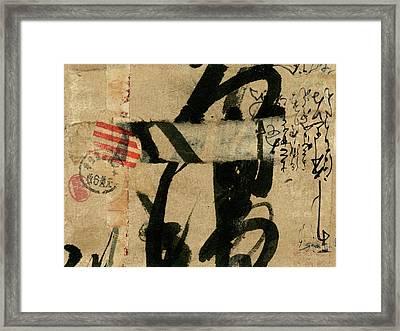 Japanese Postcard Collage Framed Print by Carol Leigh