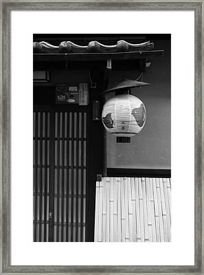 Japanese Texture #27 Framed Print by Hieu Tran