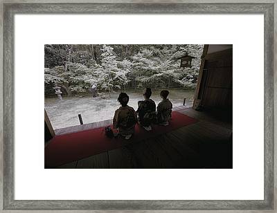 Japan's New Generation Framed Print by Daniel Hagerman