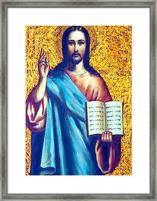 Jesus Icon Bible Framed Print by Munir Alawi