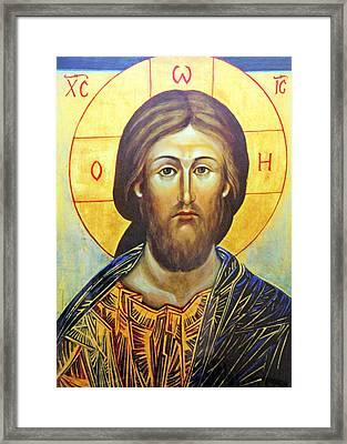 Jesus Name Framed Print by Munir Alawi