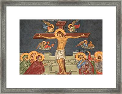 Jesus's Crucifixion Framed Print by Unknown