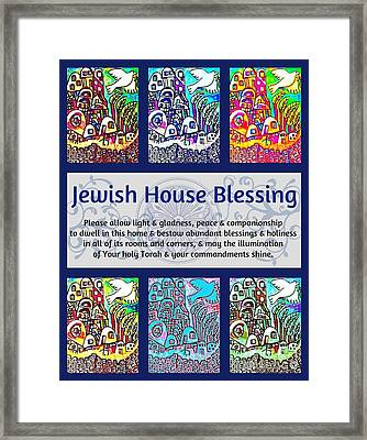 Jewish House Blessing City Of Jerusalem Framed Print by Sandra Silberzweig