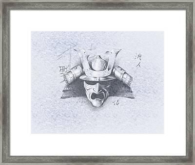 Kabuto Framed Print by Robert Martinez
