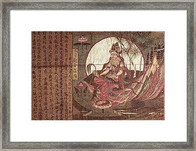 Kuanyin Goddess Of Compassion Framed Print by Chinese School