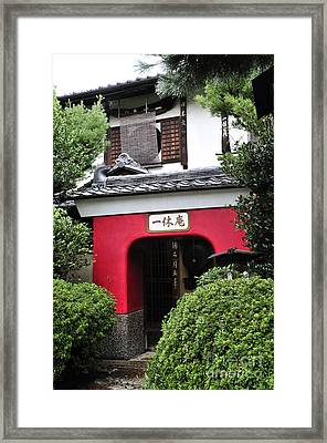 Kyoto Doorway Framed Print by Andy Smy