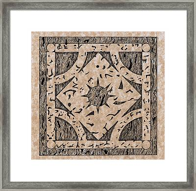 Lament Configuration   Framed Print by Frank G