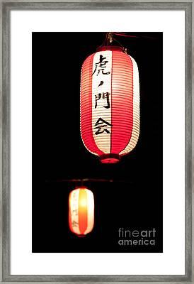 Lantern Lantern Framed Print by Andy Smy